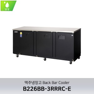 부성 맥주냉장고 Back Bar Cooler B226BB-3RRRC-E