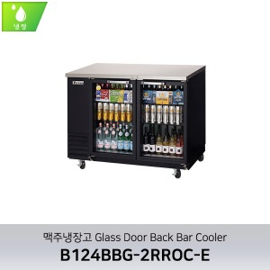 부성 맥주냉장고 Glass Door Back Bar Cooler B124BBG-2RROC-E
