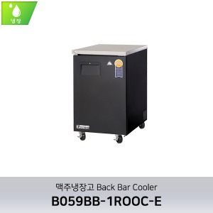 부성 맥주냉장고 Back Bar Cooler B059BB-1ROOC-E