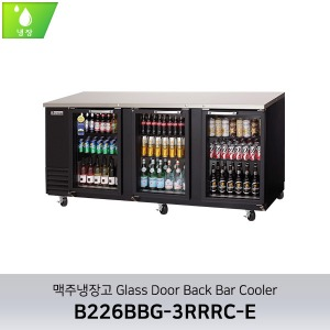 부성 맥주냉장고 Glass Door Back Bar Cooler B226BBG-3RRRC-E