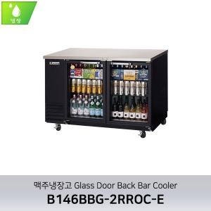 부성 맥주냉장고 Glass Door Back Bar Cooler B146BBG-2RROC-E